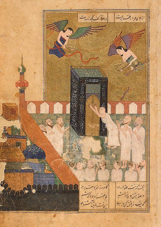 Kabe-Kaaba-Majnun Taken by his Father to the Ka'bah-1431