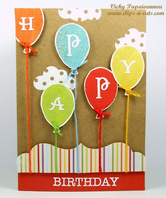 fun idea for using large letter stamps on balloons for a Happy Birthday card