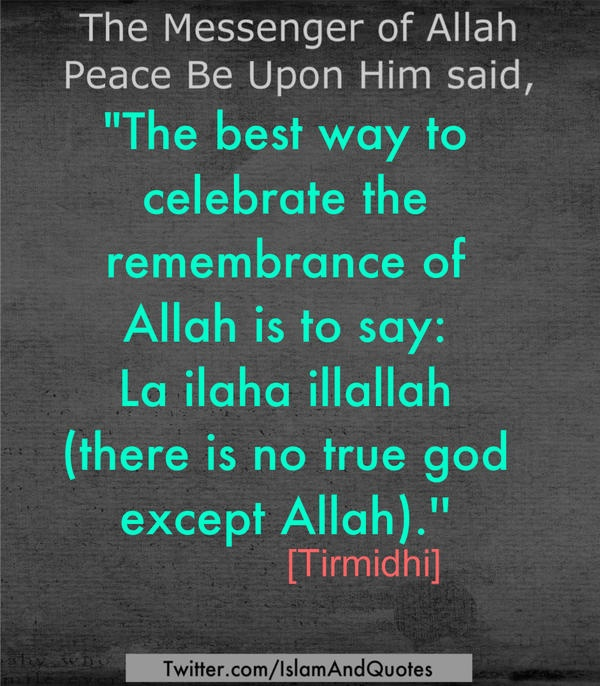 La illaha il Allah. There is no God but Allah SWT!