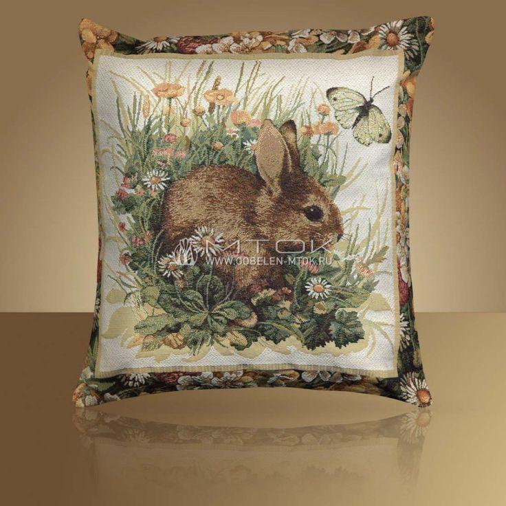Чехол из гобелена «Зайчонок»