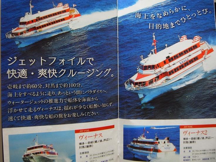度々行きたい旅。: 長崎・壱岐島 へ・・離島に憧れて・・どんなところかな?
