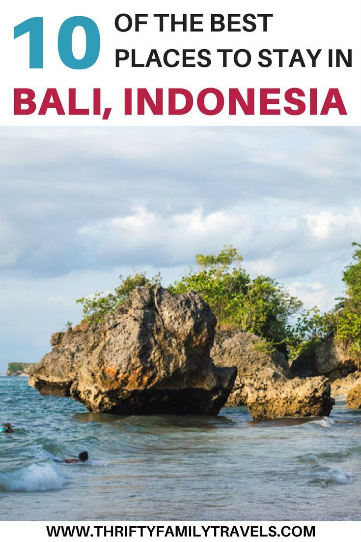 There are so many beautiful places to stay in Bali, so how do you choose? We're here to help. We will share our favorite hotels in Bali, our favorite beaches in Bali, the best restaurants in Bali, the best family friendly places in Bali, the best activities for kids in Bali and much more. Come see what our favorite spots in Bali, Indonesia are to help you plan your trip.