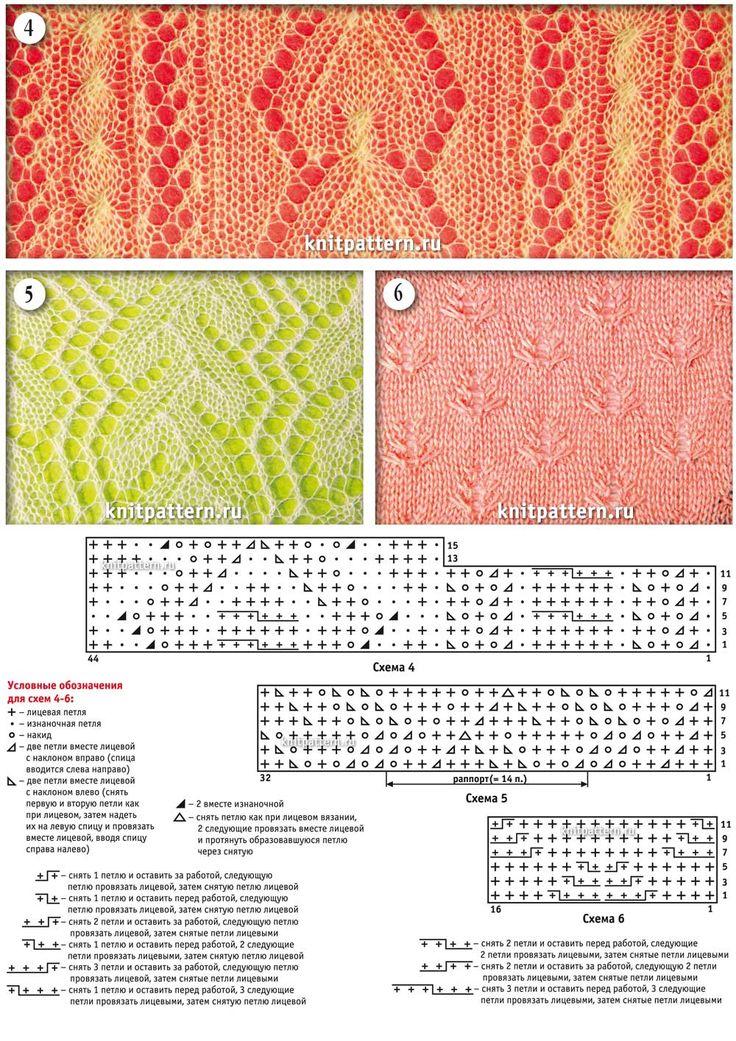 Узоры и схемы для вязания спицами. Страница №50.