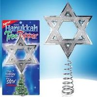 Chrismukkah - Hanukkah Tree Topper - This creator made a deal with Daymond