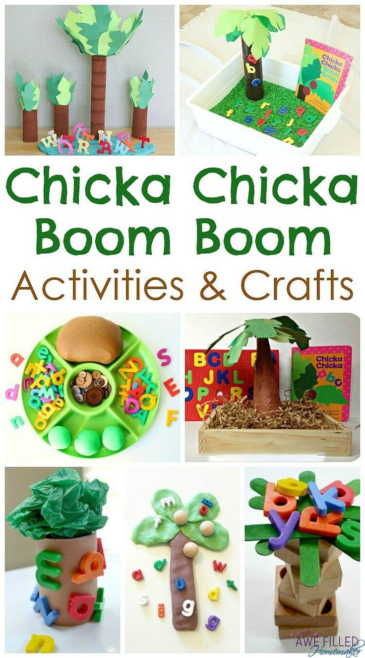 chicka chicka boom activities for preschool