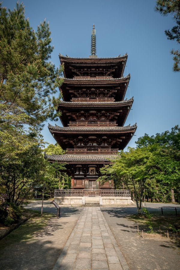 Ninna-ji Kyoto by cyrillhaenni on 500px