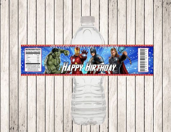 AVENGERS Water Bottle Label DIY Printable File by MyDreamPartyShop
