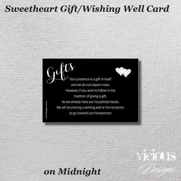 Midnight Sweetheart Gift Card