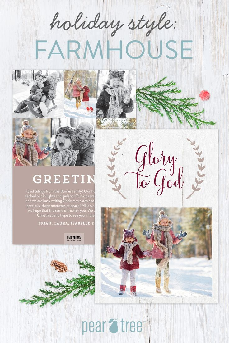 92 best pear tree blog articles images on pinterest pear trees send vintage farmhouse style this christmas with a sweet shiplap holiday card from pear tree kristyandbryce Gallery