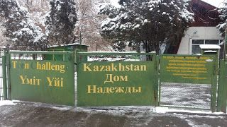 Traveling Light: Greetings from Kazakhstan
