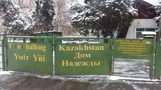 Traveling Light: Greetings from Kazakhstan