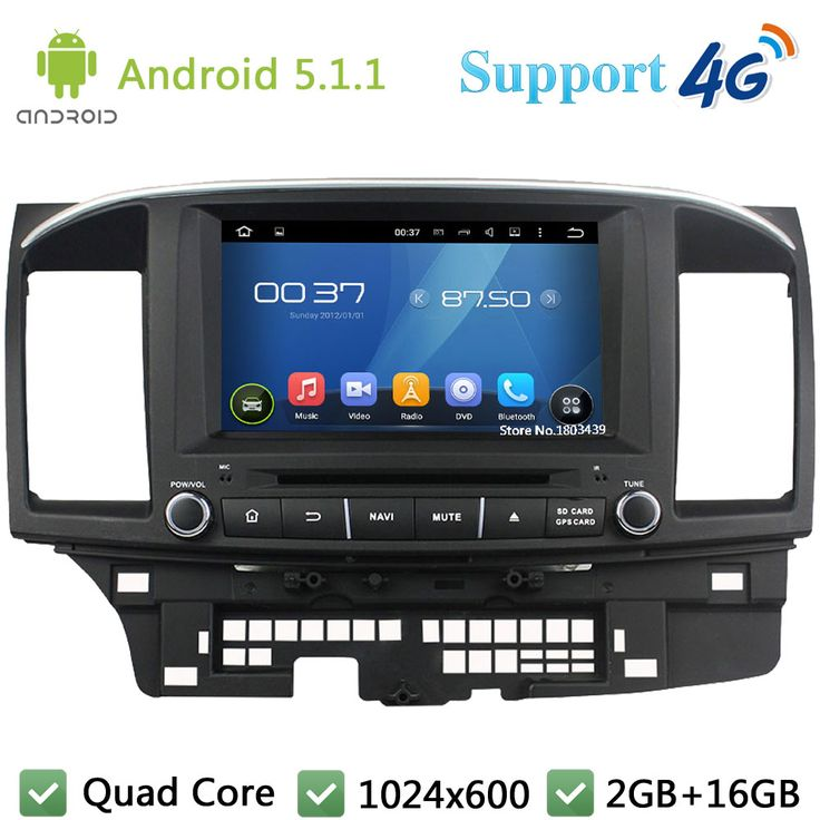"""Quad Core 8"""" 1024*600 2Din Android 5.1.1 Car DVD Multimedia Player Radio DAB+ 3G/4G WIFI GPS Map For Mitsubishi Lancer 2014 2015"""