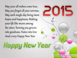 16 best new years greetings images on pinterest new years quotes happy new year sms wishes 2015 free m4hsunfo