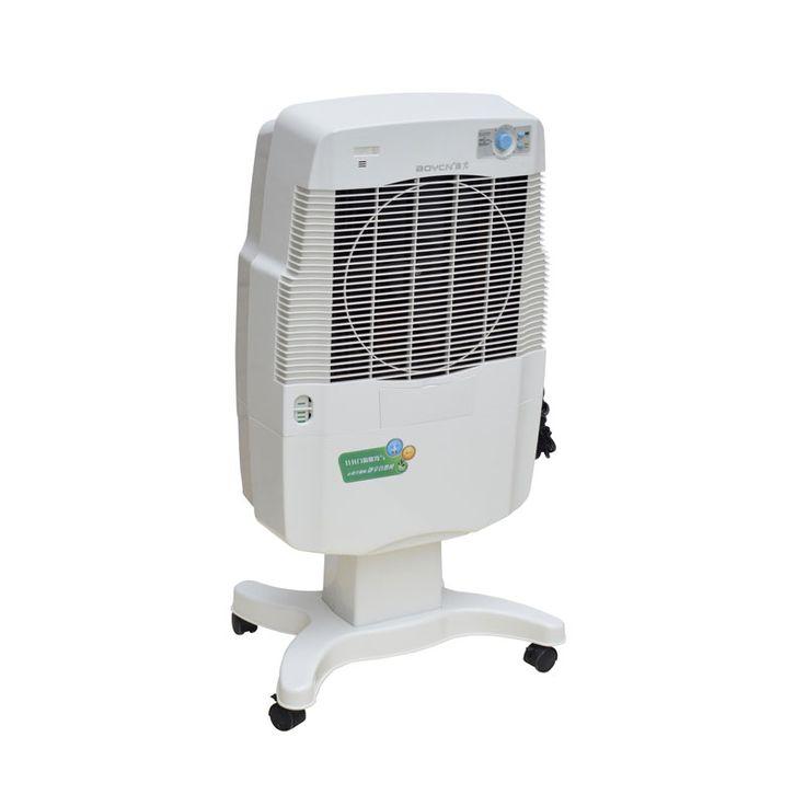 hot sale mechanical operation portable air cooler 2500 btu air conditioner