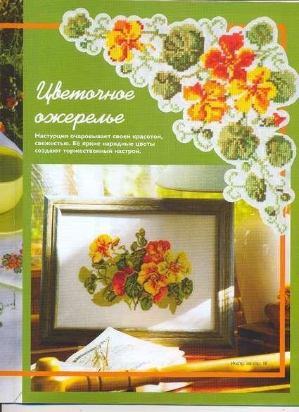 Gallery.ru / Фото #16 - №12-2005 - Orlanda