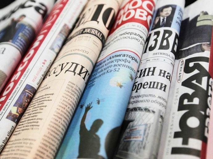 Газеты и журналы для россиян повысятся в цене на 10-15%