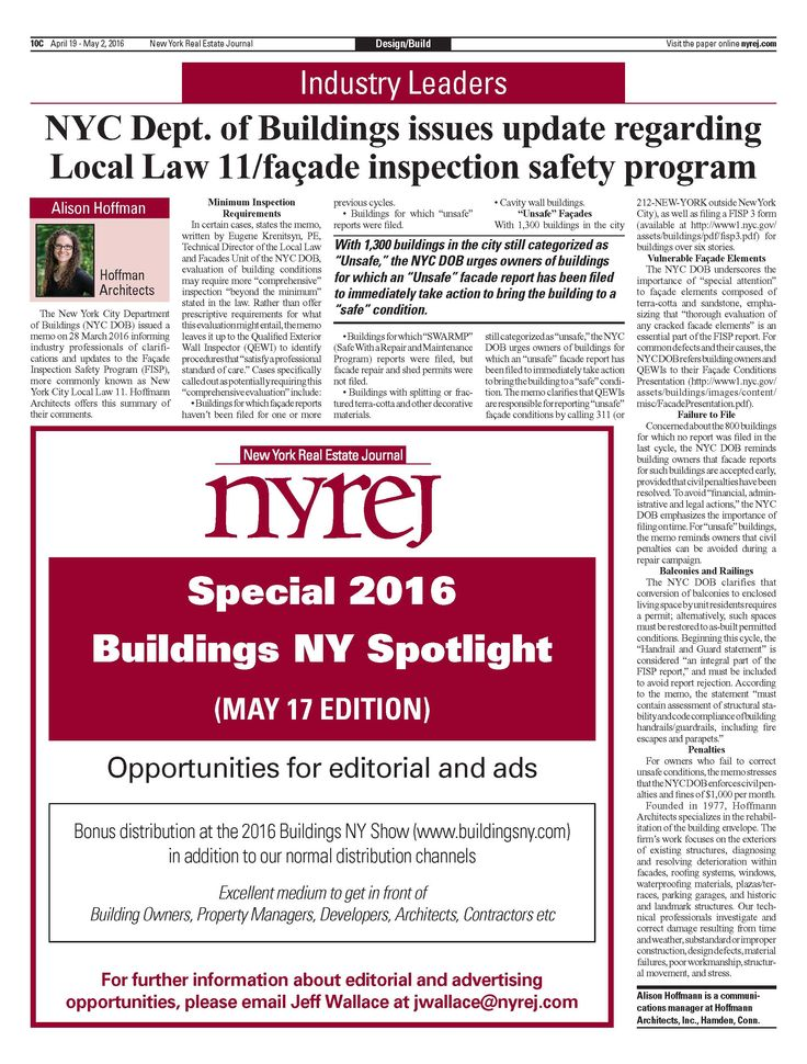 """NYC Dept. of Buildings issues update regarding Local Law 11 / Facade Inspection Safety Program,"" Alison B. Hoffmann - New York Real Estate Journal, April 2016."