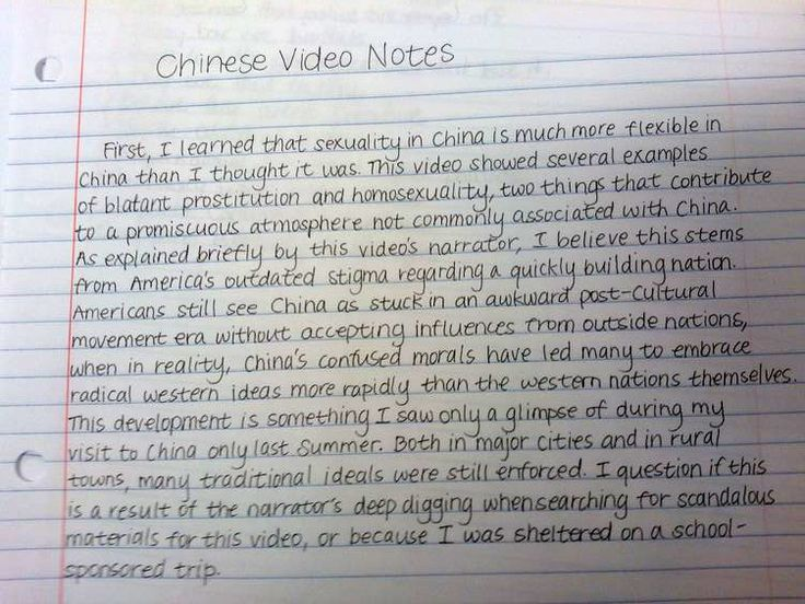 Amazing Handwriting Worksheets Sharebrowse – Amazing Handwriting Worksheets