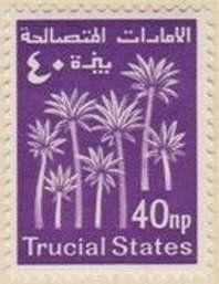 1961: Palm Trees (בריטניה, מושבות ושטחים באפריקה) (Trucial States) Mi:GB-TS 5