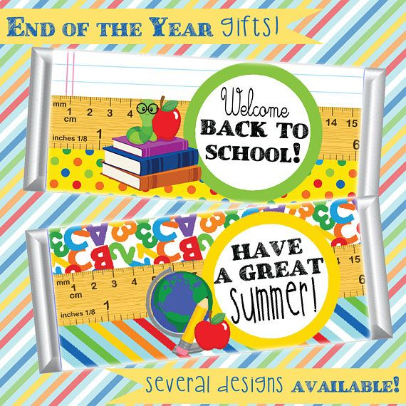 Teacher Gifts End of the School Year Back to School Gifts