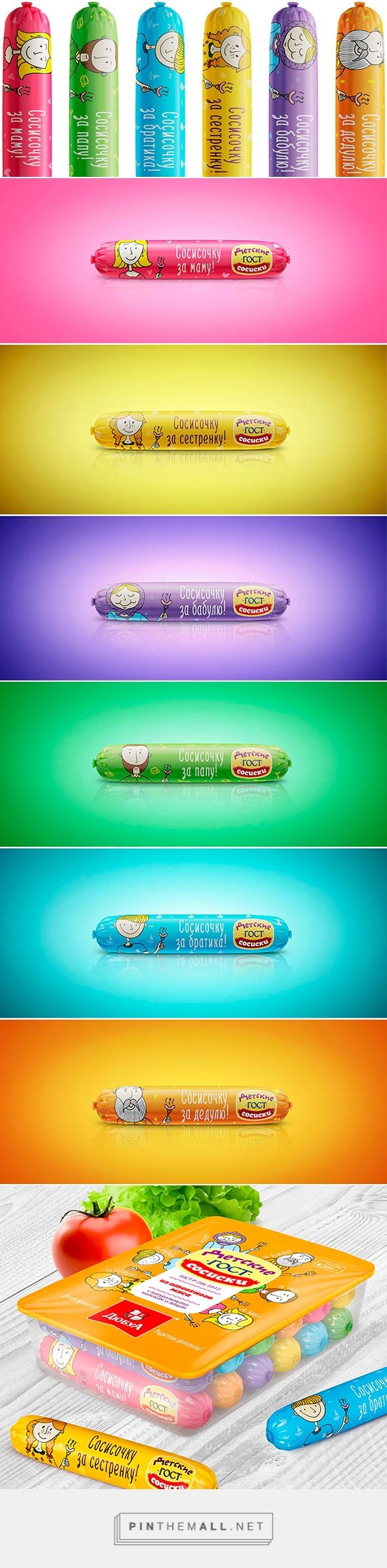 Сосиски Детские ГОСТ via What The Pack? curated by Packaging Diva PD. Multicolored sausages for the packaging smile file : )
