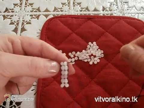 Бисероплетение для начинающих (Орхидея 1 часть) Мастер-класс - YouTube