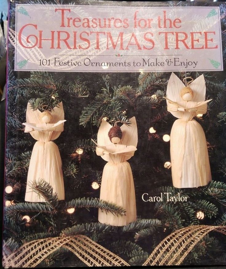 Paper Craft Decorations, Treasures for the Christmas Tree Carol Taylor (HB 1994) #Textbook
