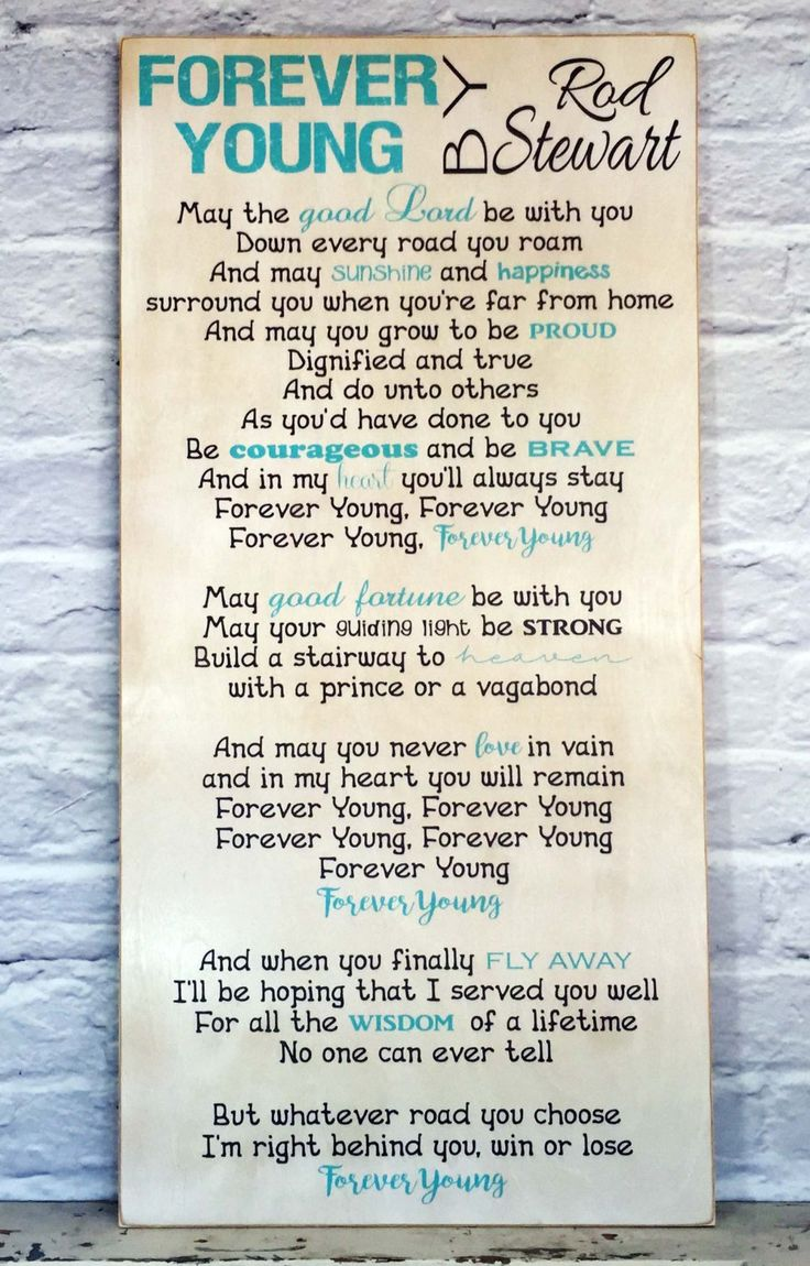Forever Young Song Lyrics, Song Lyrics , Rod Stewart, Birthday Gift,  Baby Sign, Custom Song Lyric Sign, Baby Shower Gift, New Baby Sign by MadiKayDesigns on Etsy