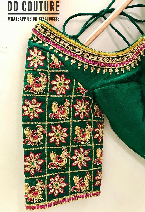 a718280931a58 Here is a peacock box embroidery blouse ready to be paired up with  Kancheepuram silk saree.