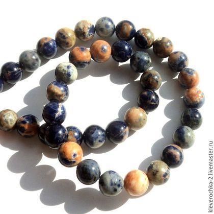 Для украшений ручной работы. Ярмарка Мастеров - ручная работа. Купить Содалит шар 10 мм гладкий бусины камни для украшений. Handmade.