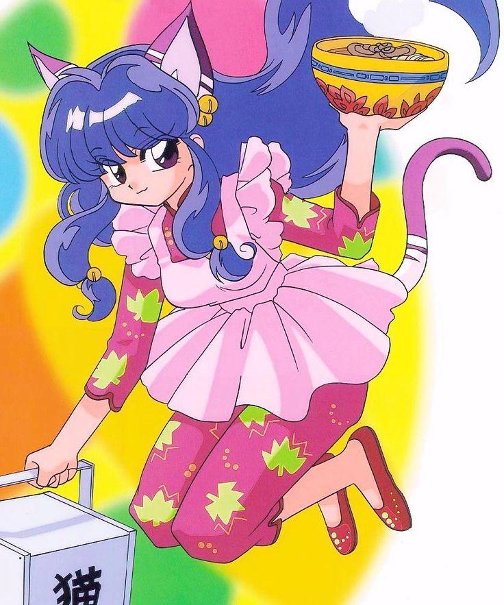DREAMLAND Anime, Old anime, Anime princess