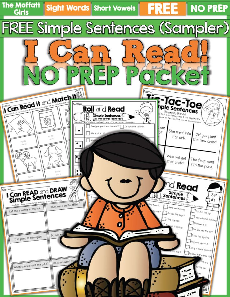 FREE!!!  I Can READ Simple Sentences!  So many FUN and engaging activities in this packet!
