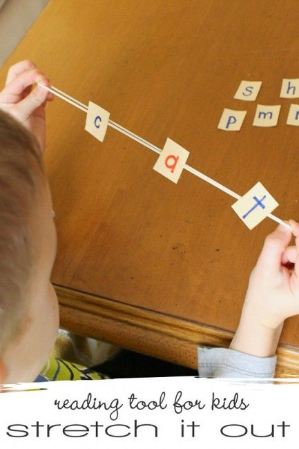 A tool to help kids with stretching out words.