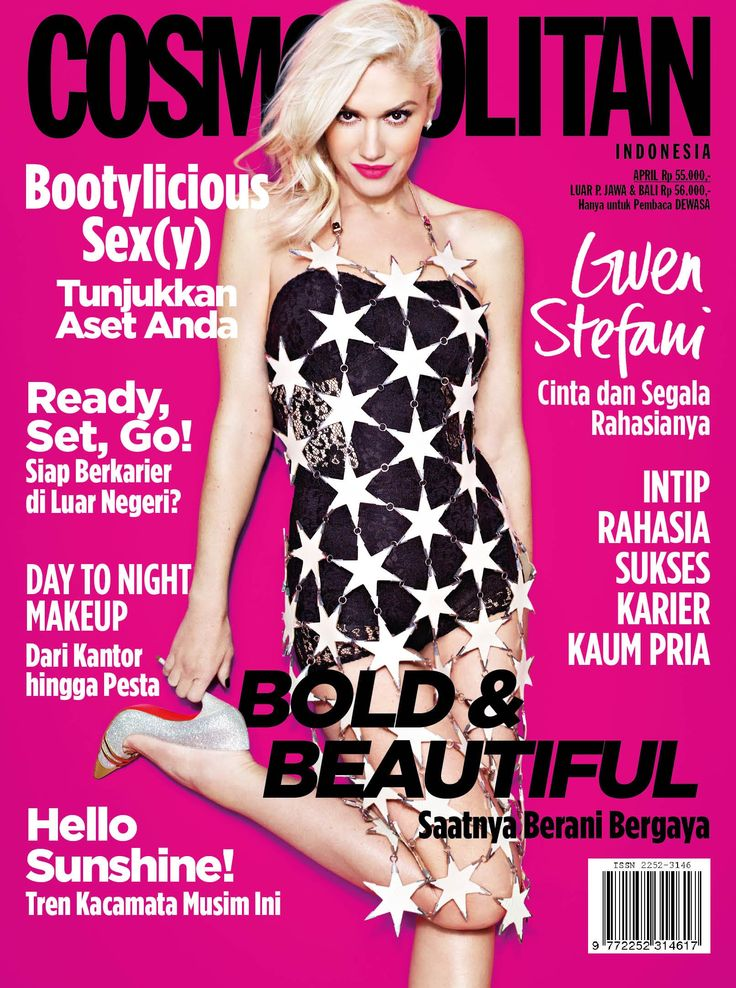 Gwen Stefani brings her ageless beauty to the April issue of #CosmoIndonesia, looking flawless and fabulous.