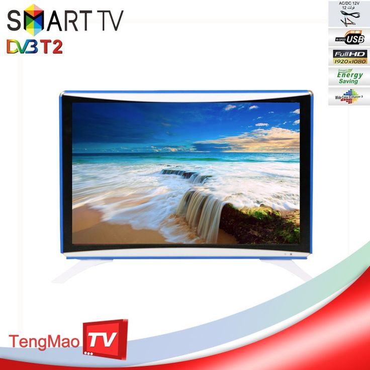19'' 19 inch LED TV factory direct selling
