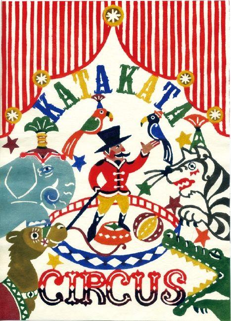 circus Kata Kata                                                                                                                                                                                 もっと見る