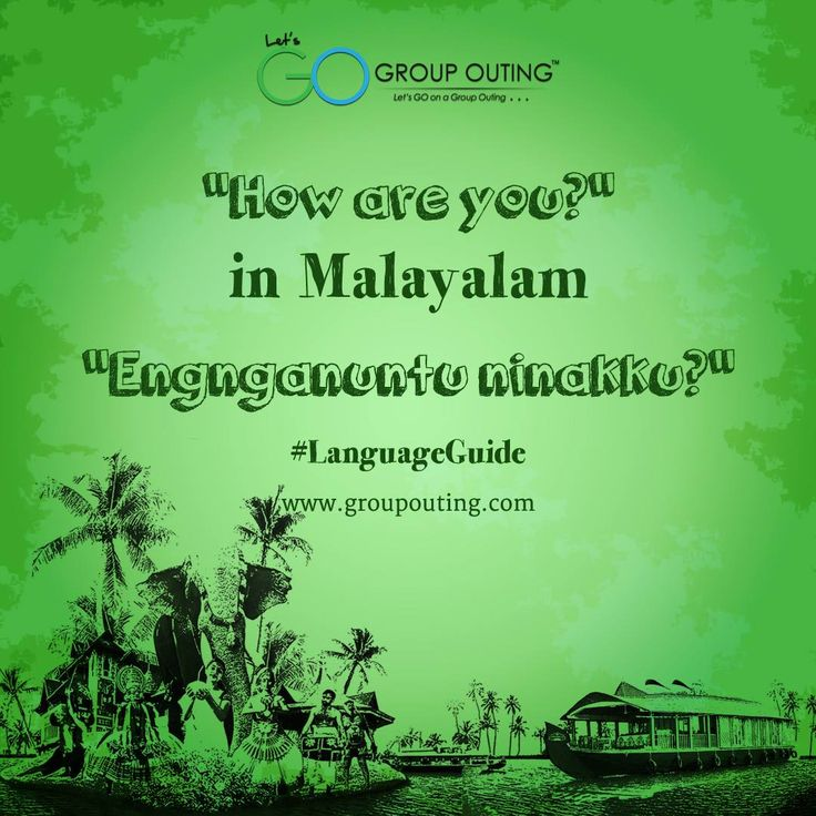 """How are you?"" in #Malayalam #GroupOuting #GoGroupOuting"