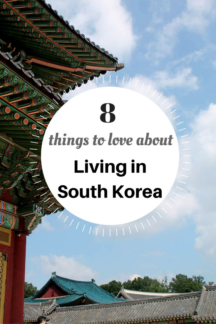 The best things about living or travelling in South Korea. All the reasons to love Korea including, festivals, Korean food, safety, and the fast internet.