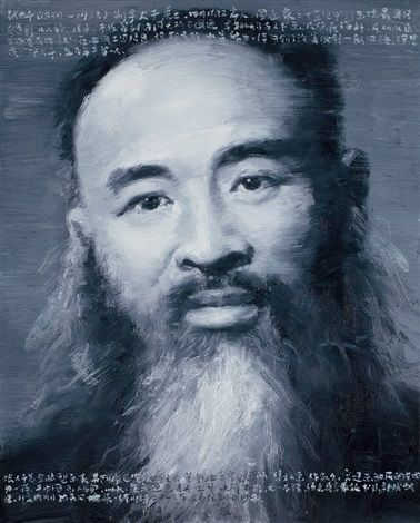 2005-2012 (series) 'CHINESE HISTORICAL FIGURES 1966-1976. ZHANG DAQIAN (In His Mid-age) -- by Xu Weixin (b1958, Urumqi, Xinijiang Proovince, China)
