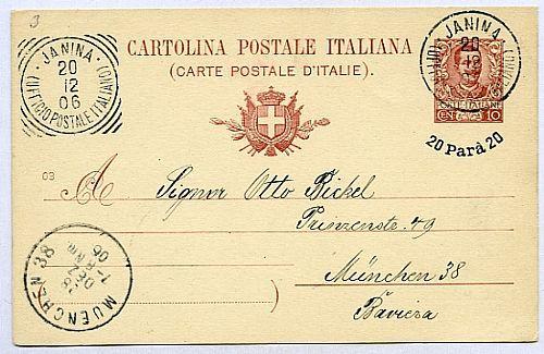 C 5, 20 pa./10 c. Floreale - da Janina Uff. Post. Italiano 20.12.06 in Germania.
