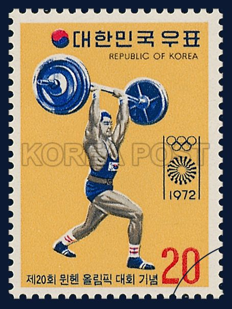 POSTAGE STAMPS TO COMMEMORATE THE 20th OLYMPIC GAMES-MUNCHEN, weight lifting, Sports, Orange, Blue, 1972 08 26, 제20회 뮌헨올림픽대회 기념, 1972년 8월 26일, 819, 역도, postage 우표