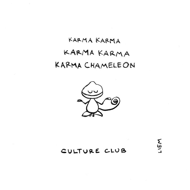 CULTURE CLUB - KARMA CHAMELEON LYRICS