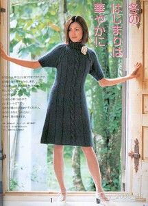 Платье А-силуэта с высоким воротом