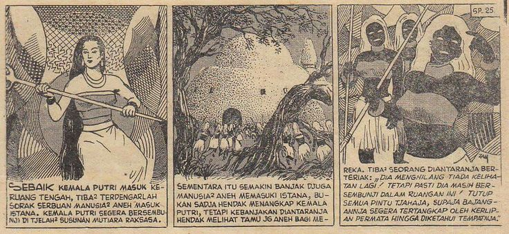 another page from Zam Nuldyn's SRI PUTIH TJERMIN. I think it was influenced by modern painting.