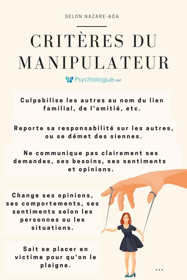 Epingle Par Sarah Fontaine Sur Divers Manipulateur Comment Gerer Ses Emotions Manipulateur Narcissique