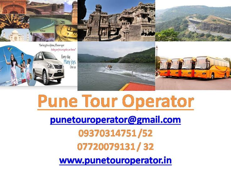 Tour Operator In Pune, Travel Agency In Pune, Tours And Travel Services In Pune, Travel Agency In Pune, Weekend Getaways In Aroun Pune, Temple Tour In And Around Pune punetouroperator@gmail.com 09370314751 / 52 07720079131 / 32