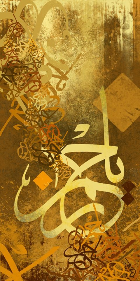 Calligraphy Paintings in Dubai www.calligraphyuae.com