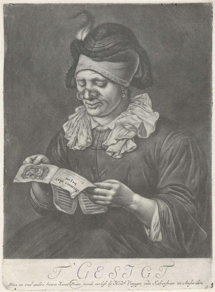 Het Gezicht, Anonymous, Hendrik Visjager, 1683 - 1684