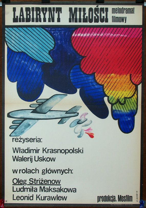 Oryginal Polish poster for the Russian film Not by artwardrobe