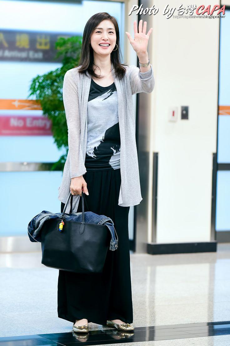 We Love Amami Yuki - [20150604] Amami Yuki in Taipei Songshan Airport ...
